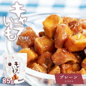 キャラメル 九州 宮崎 スナック菓子 イート キャラいもキューブ プレーン 90g|dstyleshop