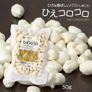 創健社 ひえコロコロ 50g