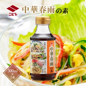 ニビシ醤油 中華春雨の素 300ml|dstyleshop