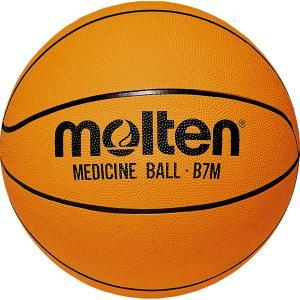 molten(モルテン) バスケット専用 メディシンボール7号 ゴム製 B7M|dstyleshop