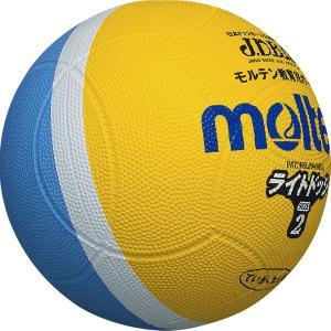 molten(モルテン) ドッジボール ライトドッジ 軽量2号球 レモン×サックス SLD2LSK|dstyleshop