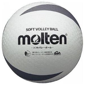 molten(モルテン)ソフトバレーボール ホワイト SVW|dstyleshop