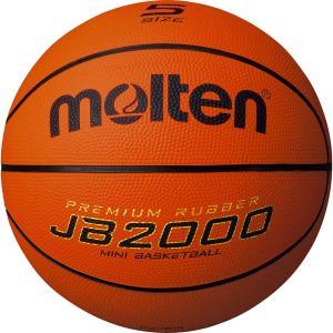 ミニバスケ ボール モルテン 5号 molten(モルテン) バスケットボール JB2000 B5C2000|dstyleshop
