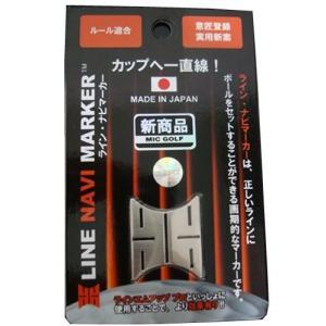 ライト(LITE) LINE NAVI MARKER X-782 黒(080)|dstyleshop