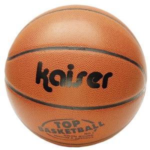 カイザー PVC バスケット ボール 5号 KW-485 BOX入り 小学生用 練習用|dstyleshop