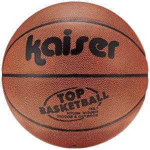 カイザー PVC バスケット ボール 7号 KW-484 高校~一般男子用 練習用|dstyleshop
