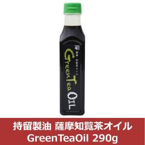 メーカー名:持留製油 ブランド名:持留製油 産地: 原材料:食用なたね油、緑茶香料 保存方法:常温 ...