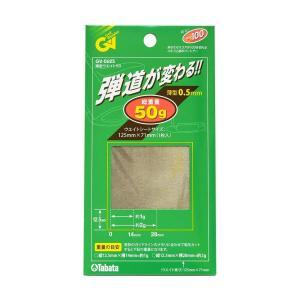 原産国:日本  素材:鉛  性別:男性/女性     ウエイトを活用して、クラブのチューンアップにチ...
