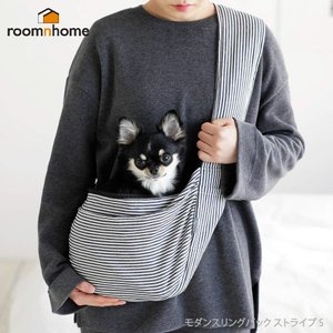 犬用品 ペットスリング ショルダーバッグ 小型犬 roomnhome(ルームアンドホーム) モダンスリングバック ストライプ S 37 × 21 × 1 cm|dstyleshop