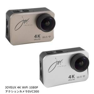 防水カメラ マリンスポーツ ダイビング プール 海 ジョワイユJOYEUX 4K WiFi 1080Pアクションカメラ|dstyleshop