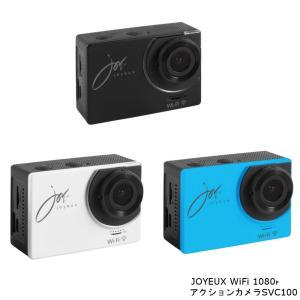防水カメラ マリンスポーツ ダイビング プール 海 ジョワイユJOYEUX   WiFi 1080Pアクションカメラ|dstyleshop