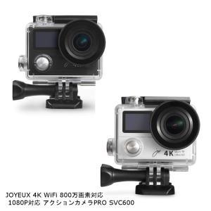 ジョワイユJOYEUX 4K WiFi 800万画素対応 1080P対応 アクションカメラPRO|dstyleshop