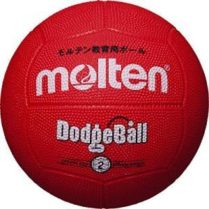 小学校 スポーツ レクレーション molten モルテン ドッジボール  ゴム 2号球 MD202R|dstyleshop