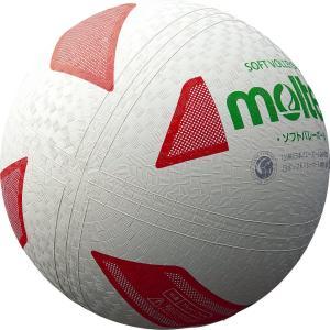 molten(モルテン) ソフトバレーボール S3Y1200 dstyleshop