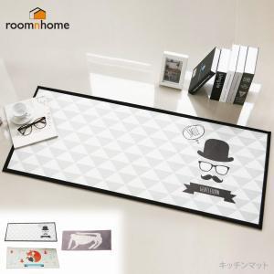 キッチン 台所用品 北欧風 シンプル roomnhome(ルームアンドホーム) キッチンマット 120 × 50 × 0.4 cm ゼントルマン|dstyleshop
