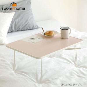 テーブル キャンプ アウトドア 子供部屋 サイドテーブル ルームアンドホーム  北欧デザイン 折りたたみテーブル 中 48×60×31cm dstyleshop