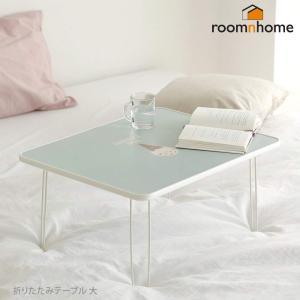 ルームアンドホーム  北欧デザイン 折りたたみテーブル 大 48×70×31cm dstyleshop