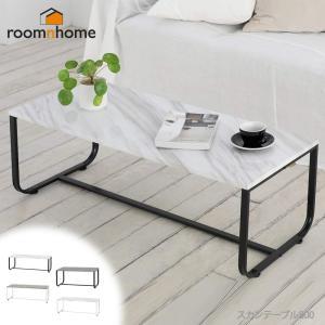 テーブル ローテーブル シンプル おしゃれ ルームアンドホーム スカンテーブル800 80 X 40 X 35cm|dstyleshop