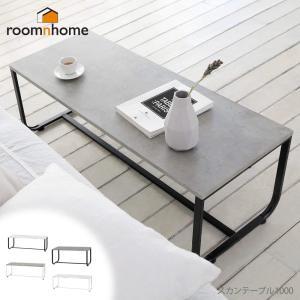 テーブル ローテーブル シンプル おしゃれ ルームアンドホーム スカンテーブル1000 100 X 40 X 35cm