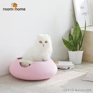 ペットハウス 猫 ハウス ベッド バスケット キャットハウス ルームアンドホーム ペットベッド 猫用 バスケット キャットハウス 40×40×15cm|dstyleshop