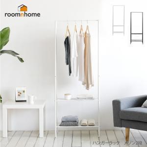おしゃれなハンガーラック2段 一人暮らし 収納 シンプル オシャレ roomnhome(ルームアンドホーム) ハンガーラック メゾン 2段 61×37.5×160cm|dstyleshop