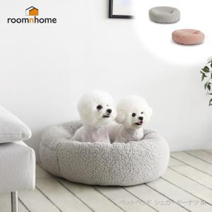 犬用 猫用 犬猫兼用 ルームアンドホーム ペットベッド クッション シュガードーナツ M 45×45×12cm