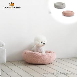 犬用 猫用 犬猫兼用 ルームアンドホーム ペットベッド クッション シュガードーナツ L 60×60×17cm|dstyleshop