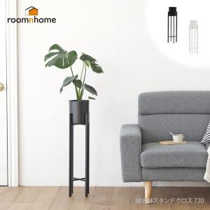 カラー:ホワイト、ブラック 本体サイズ:15×15×72cm (植木鉢:16.5×16.5×18cm...