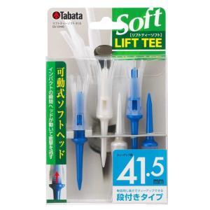 Tabata(タバタ)プラスチックティー リフトティーソフトロング ブルー 5本入 ティーUP時の長さ 41.5mm GV0448 PCBL|dstyleshop