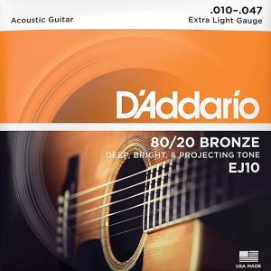 D'Addario EJ10 Extra Light 010...