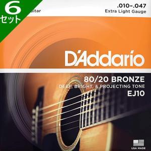 6セット・D'Addario EJ10 Extra Ligh...