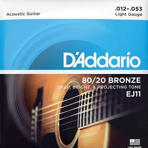 D'Addario EJ11 Light 012-053 ダ...