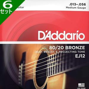 6セット・D'Addario EJ12 Medium 013...
