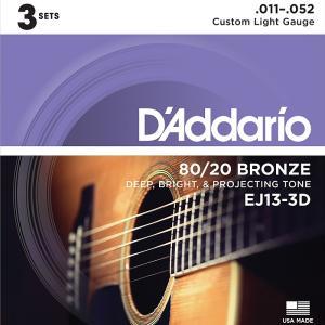 3セットパック・D'Addario EJ13 Custom ...