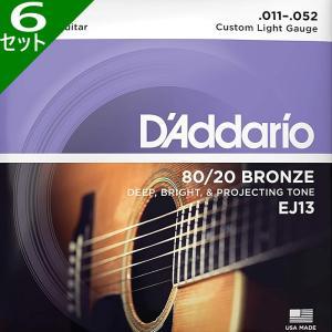 6セット・D'Addario EJ13 Custom Lig...