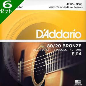 6セット・D'Addario EJ14 Bluegrass ...