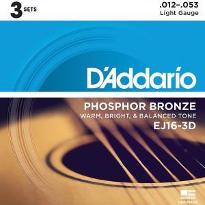 3セットパック・D'Addario EJ16 Light 012-053 ダダリオ フォスファーブロンズ アコギ弦 dt-g-s