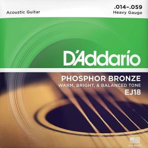 D'Addario EJ18 Heavy 014-059 ダ...