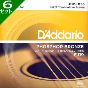 6セット・D'Addario EJ19 Bluegrass ...
