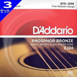 3セット・D'Addario EJ24 True Mediu...