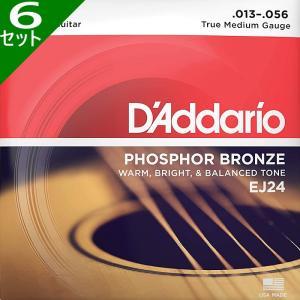 6セット・D'Addario EJ24 True Mediu...