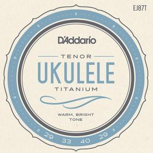 D'Addario Pro-Arte Titanium EJ87T Tenor ダダリオ チタニウム ウクレレ弦 テナー|dt-g-s