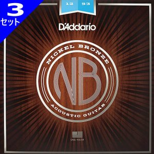 3セット・D'Addario Nickel Bronze N...