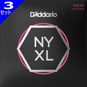 3セット・D'Addario NYXL0942 Super Light 009-042 ダダリオ エレキギター弦|dt-g-s