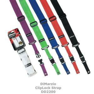 DiMarzio Cliplock Strap DD2200 ディマジオ クリップロック ストラップ ロングタイプ|dt-g-s