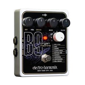 Electro-Harmonix B9 オルガンマシン...