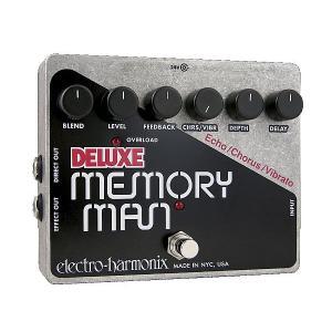 Electro-Harmonix Deluxe Memory...