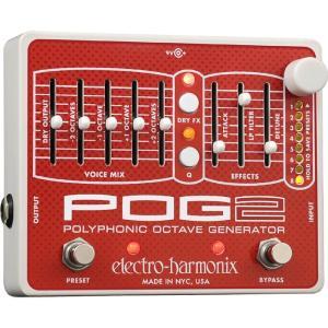 Electro-Harmonix Pog2 ポリフォニック オクターブ ジェネレーター