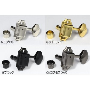 Gotoh SD90-06M MG L3R3 他 ゴトー ギターペグ マグナムロック (配列・カラー...