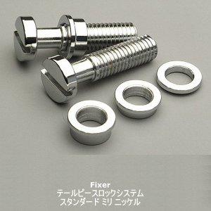 GUITAR WORKS Fixer Tailpiece Lock System metric Nickel フィクサー テールピース ロックシステム ミリ ニッケル 2個セット|dt-g-s